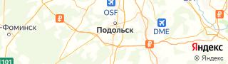 Каталог свежих вакансий города (региона) Подольск (Московская область)