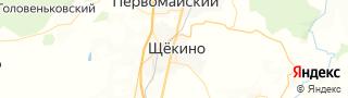 Каталог свежих вакансий города (региона) Щекино