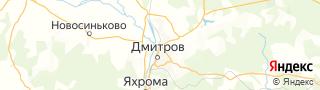 Каталог свежих вакансий города (региона) Дмитров