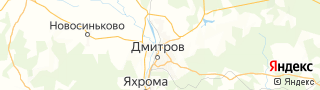 Каталог свежих вакансий города (региона) Дмитров, Московская область, Россия
