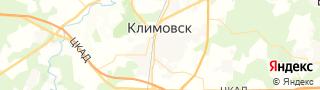 Каталог свежих вакансий города (региона) Климовск на веб-сайте Электронный ЦЗН