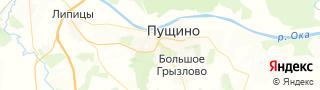 Центр занятости населения гор. Пущино, Россия со свежими вакансиями для поиска работы и резюме для подбора кадров работодателями