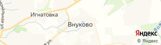 Каталог свежих вакансий города (региона) село Внуково