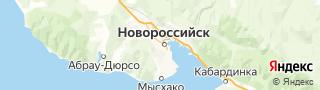 Каталог свежих вакансий города (региона) Новороссийск