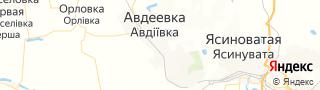 Центр занятости населения гор. Авдеевка, Украина со свежими вакансиями для поиска работы и резюме для подбора кадров работодателями