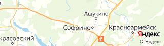 Каталог свежих вакансий города (региона) Софрино