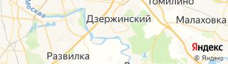 Каталог свежих вакансий города (региона) Дзержинский, Московская область, Россия