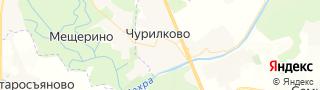 Каталог свежих вакансий города (региона) деревня Чурилково