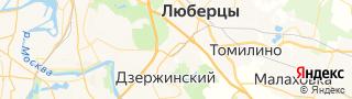Каталог свежих вакансий города (региона) Котельники
