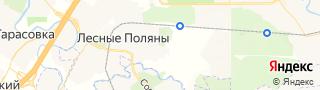 Каталог свежих вакансий города (региона) поселок Лесные Поляны