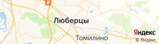 Каталог свежих вакансий города (региона) Люберцы, Московская область, Россия