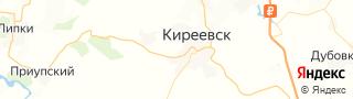 Каталог свежих вакансий города (региона) Киреевск на веб-сайте Электронный ЦЗН