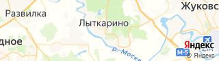 Центр занятости населения гор. Лыткарино, Россия со свежими вакансиями для поиска работы и резюме для подбора кадров работодателями