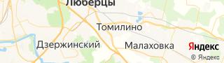 Каталог свежих вакансий города (региона) Томилино, Московская область, Россия