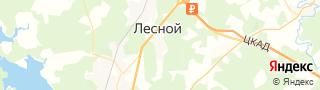 Каталог свежих вакансий города (региона) Лесной (Московская область