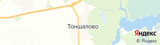 Центр занятости населения гор. Тоншалово, Россия со свежими вакансиями для поиска работы и резюме для подбора кадров работодателями