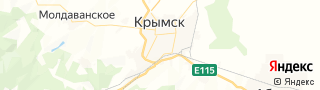 Каталог свежих вакансий города (региона) Крымск, Краснодарский край, Россия