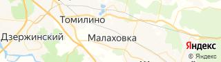 Каталог свежих вакансий города (региона) посёлок городского типа Малаховка