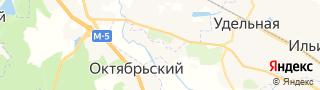 Центр занятости населения гор. Михнево, Россия со свежими вакансиями для поиска работы и резюме для подбора кадров работодателями