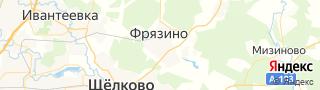 Центр занятости населения гор. Фрязино, Россия со свежими вакансиями для поиска работы и резюме для подбора кадров работодателями