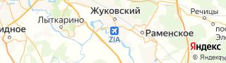 Каталог свежих вакансий города (региона) Жуковский, Московская область, Россия