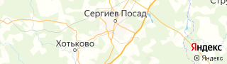 Каталог свежих вакансий города (региона) Сергиев Посад