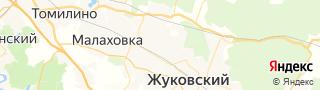 Центр занятости населения гор. Быково, Россия со свежими вакансиями для поиска работы и резюме для подбора кадров работодателями