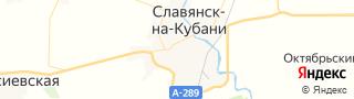 Центр занятости населения гор. Славянск-на-Кубани, Россия со свежими вакансиями для поиска работы и резюме для подбора кадров работодателями