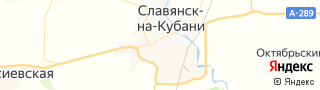 Каталог свежих вакансий города (региона) Славянск-на-Кубани, Краснодарский край, Россия