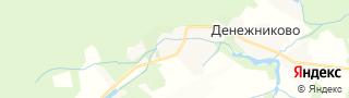 Каталог свежих вакансий города (региона) Ильинское (Раменский район)