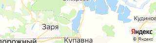 Центр занятости населения гор. Биссерово Озеро, Россия со свежими вакансиями для поиска работы и резюме для подбора кадров работодателями