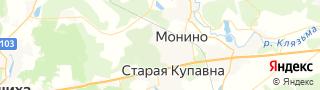 Свежие объявления вакансий г. Монино на портале Электронного ЦЗН (Центра занятости населения) гор. Монино, Россия