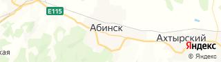 Каталог свежих вакансий города (региона) Абинск, Краснодарский край, Россия