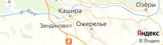 Каталог свежих вакансий города (региона) Кашира, Московская область, Россия