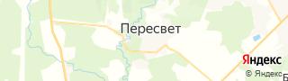 Каталог свежих вакансий города (региона) Пересвет