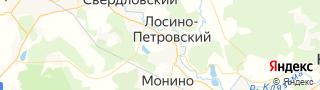 Каталог свежих вакансий города (региона) Лосино-Петровский, Россия на веб-сайте Электронный ЦЗН