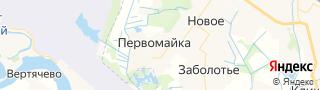 Центр занятости населения гор. Первомайка, Россия со свежими вакансиями для поиска работы и резюме для подбора кадров работодателями