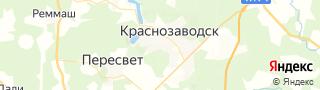 Центр занятости населения гор. Краснозаводск, Россия со свежими вакансиями для поиска работы и резюме для подбора кадров работодателями