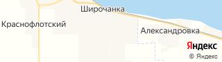 Каталог свежих вакансий города (региона) Широчанка