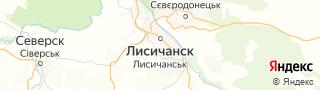 Центр занятости населения гор. Лисичанск, Украина со свежими вакансиями для поиска работы и резюме для подбора кадров работодателями