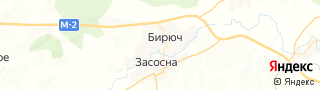 Центр занятости населения гор. Буденный, Россия со свежими вакансиями для поиска работы и резюме для подбора кадров работодателями