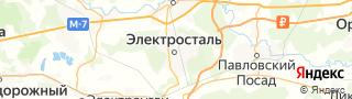 Каталог свежих вакансий города (региона) Электросталь, Московская область, Россия