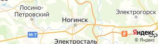 Центр занятости населения гор. Ногинск, Россия со свежими вакансиями для поиска работы и резюме для подбора кадров работодателями