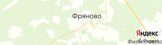 Центр занятости населения гор. Фряново, Россия со свежими вакансиями для поиска работы и резюме для подбора кадров работодателями
