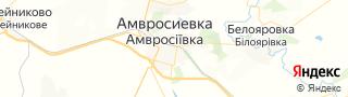 Центр занятости населения гор. Амвросиевка, Украина со свежими вакансиями для поиска работы и резюме для подбора кадров работодателями