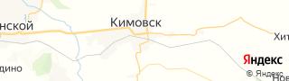 Центр занятости населения гор. Кимовск, Россия со свежими вакансиями для поиска работы и резюме для подбора кадров работодателями