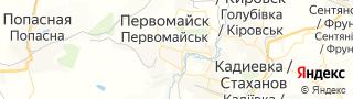Центр занятости населения гор. Первомайск, Россия со свежими вакансиями для поиска работы и резюме для подбора кадров работодателями