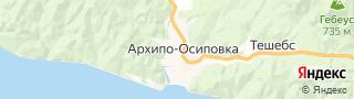 Каталог свежих вакансий города (региона) Архипо-Осиповка
