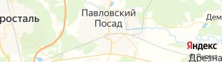 Каталог свежих вакансий города (региона) Павловский Посад