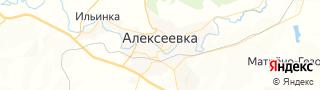 Центр занятости населения гор. Алексеевка, Россия со свежими вакансиями для поиска работы и резюме для подбора кадров работодателями